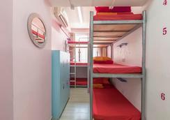 チェック イン HK - 香港 - 寝室