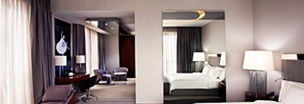 Sheraton Batumi Hotel - バトゥーミ - 寝室