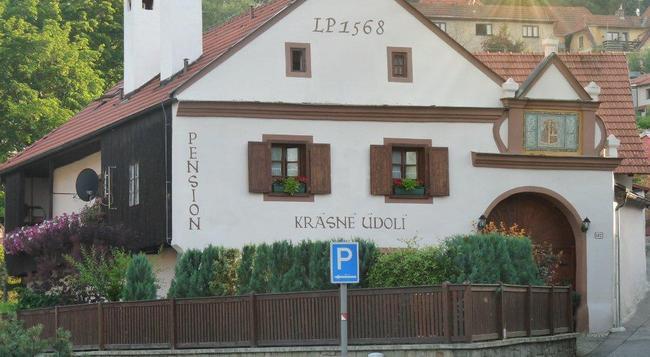 Pension Krásné Údolí - Cesky Krumlov - 建物