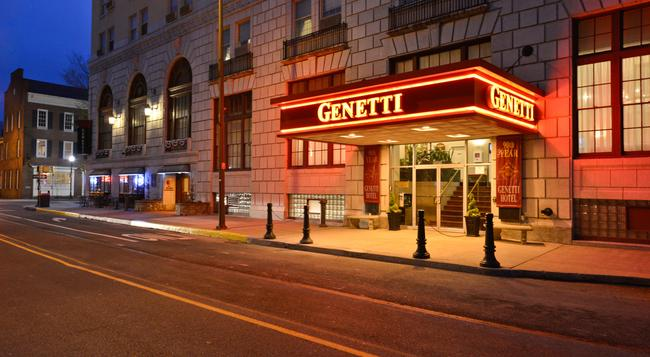 Genetti Hotel & Suites - Williamsport - 建物
