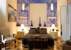 La Passion Hotel - カルタヘナ - 寝室