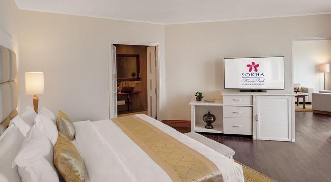 ソカ プノン ペン ホテル - Phnom Penh - 寝室