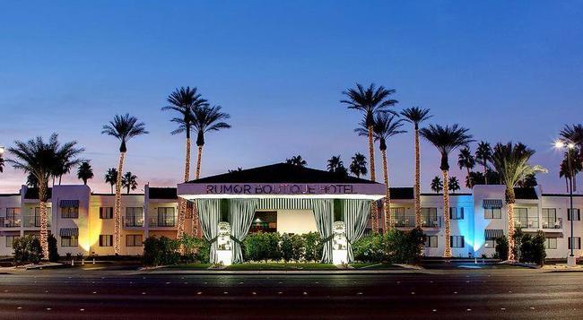 Serene Vegas Hotel - ラスベガス - 建物