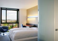 ホテル アンバサダー - ベルン - 寝室