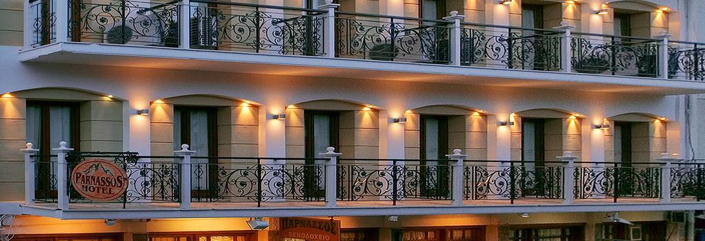 パルナッソス デルフィ ホテル - デルポイ - 建物