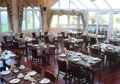 グレンリン ホテル - ロンドン - レストラン