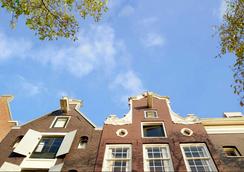 ピューリッツァー アムステルダム - アムステルダム - 屋外の景色