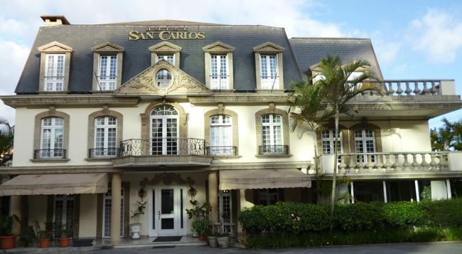 Hotel San Carlos - グアテマラ - 建物