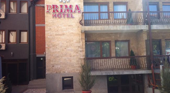 Hotel Prima - プリシュティナ - 建物