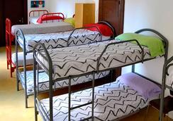 Youth Hostel Central Palma - パルマ・デ・マヨルカ - 寝室