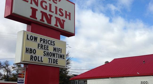 Ole English Inn - Tuscaloosa - 屋外の景色