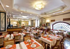 ビーベ ジオッリ ナツィオナーレ - ローマ - レストラン