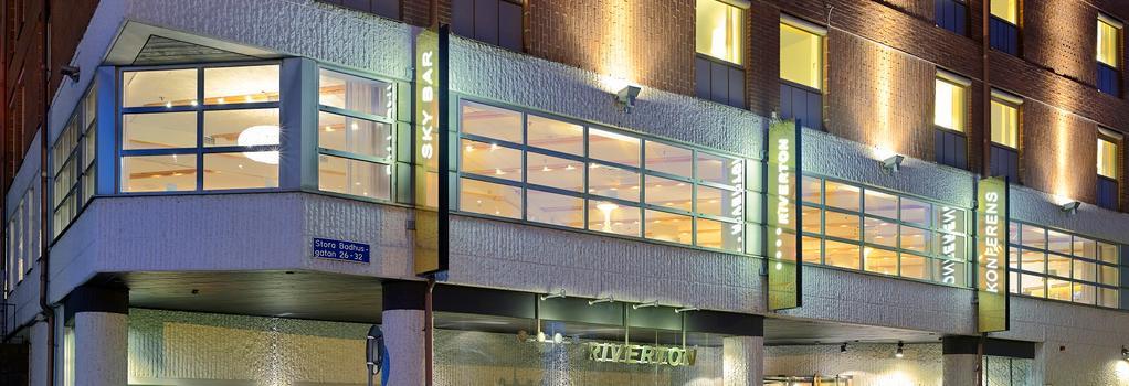 ホテル リバートン - ヨーテボリ - 建物