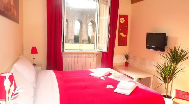Villa Lanusei - ローマ - 寝室