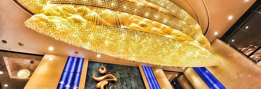 ソヨル ホテル - ウランバートル - 建物