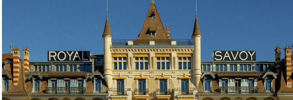 ホテル ロイヤル サボイ ローザンヌ - ローザンヌ - 建物