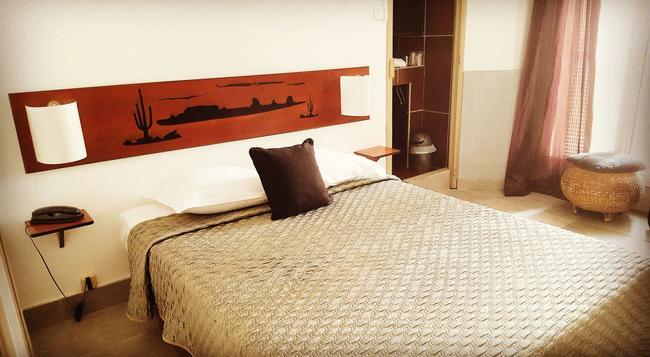 セレーニャオテル - ツーロン - 寝室