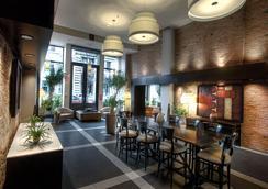 ホテル プラス ダルム - モントリオール - レストラン