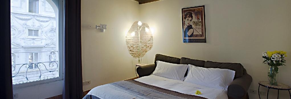 メゾン ジュリア - ローマ - 寝室
