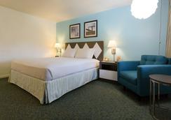 キングス イン - サンディエゴ - 寝室