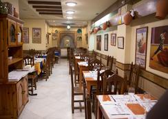 ロス オメヤス - コルドバ - レストラン