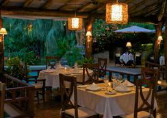 Jardín del Edén Boutique Hotel - Adults Only - Tamarindo - レストラン