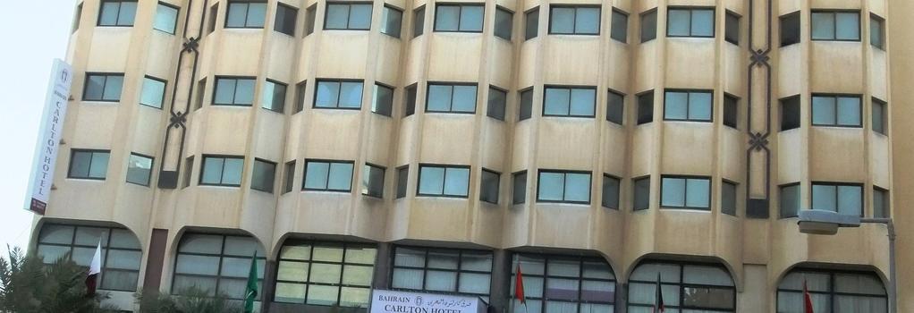 Bahrain Carlton Hotel - マナーマ - 建物