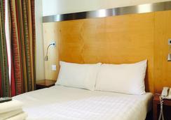 ベルグレーブ ホテル - ロンドン - 寝室
