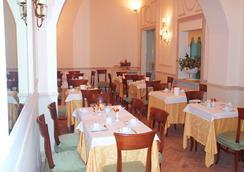 ホテル フラビア - ローマ - レストラン