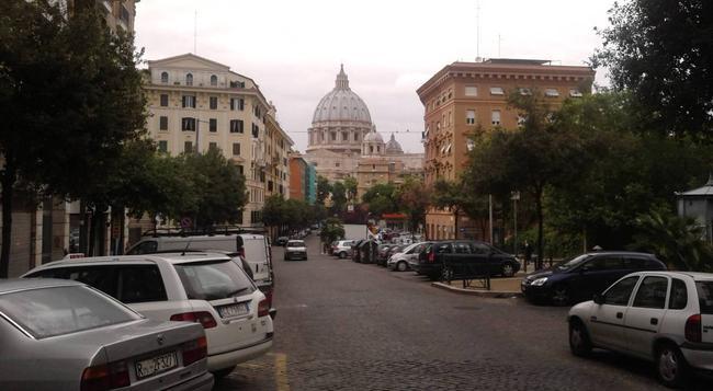 Bed and Breakfast La Stazione del Vaticano - ローマ - 屋外の景色
