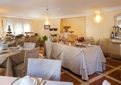 ホテル ヴェッキオ ボルゴ - パレルモ - レストラン