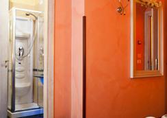 ホテル ヴェッキオ ボルゴ - パレルモ - 寝室
