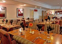 ブリタニア ホテル リーズ - リーズ - レストラン