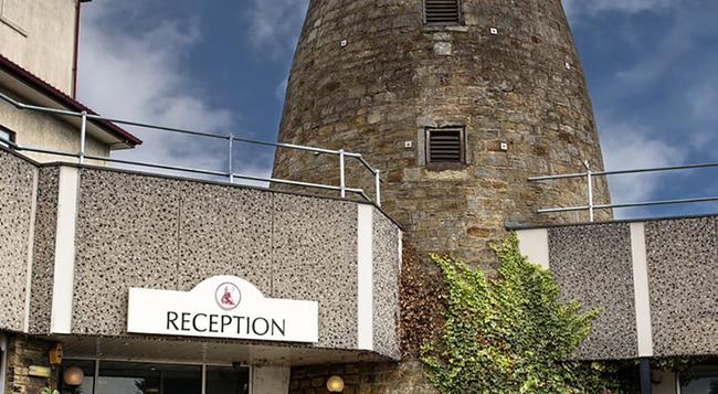 ブリタニア ホテル リーズ - リーズ - 建物