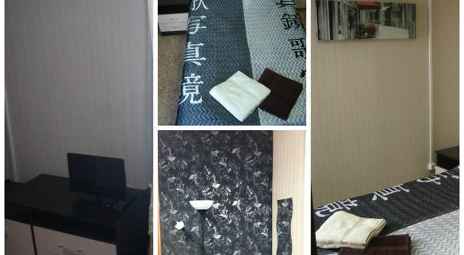 Hostel Mansarda - サンクトペテルブルク - 寝室