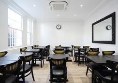 エアウェイズ ホテル ビクトリア - ロンドン - レストラン