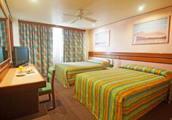 ホテル マーロウ - メキシコシティ - 寝室