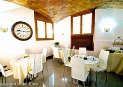 ホテル ドック - ローマ - レストラン