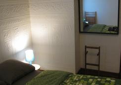 ジッテ ユルバン ラ ランタン - モントリオール - 寝室