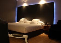 ホテル チキ - サンタンデール - 寝室