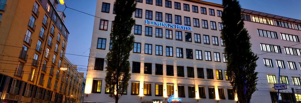 フレミングス ホテル ミュンヘン - シティ - ミュンヘン - 屋外の景色