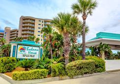 Bahama House - デイトナ・ビーチ - 屋外の景色