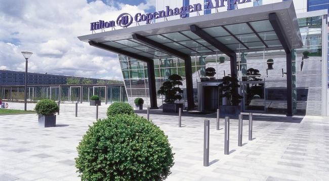 ヒルトン コペンハーゲン 空港 ホテル - Kastrup - 建物