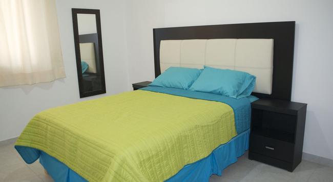 Casa Maria Elena - メキシコシティ - 寝室