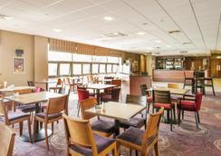 Travelodge Sheffield Meadowhall - シェフィールド - レストラン