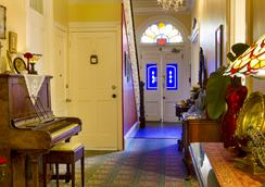 Marrero's Guest Mansion - キー・ウェスト - ロビー