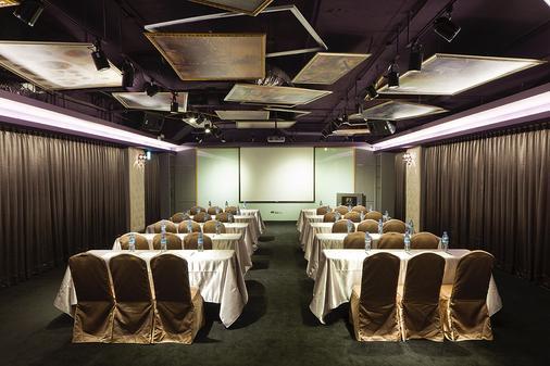 FX ホテル タイペイ ナンジン イースト ロード ブランチ - 台北市 - 会議室