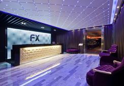 FX ホテル タイペイ ナンジン イースト ロード ブランチ - 台北市 - ロビー
