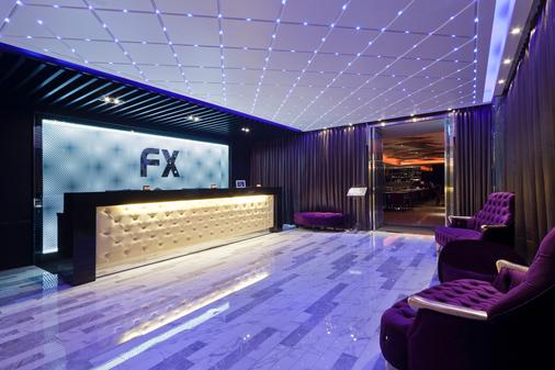 FX ホテル 台北 ナンジン イースト ロード ブランチ - 台北市 - フロントデスク