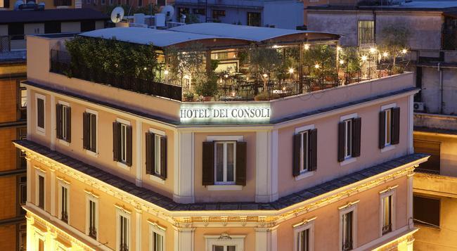 ホテル デイ コンソーリ - ローマ - 建物